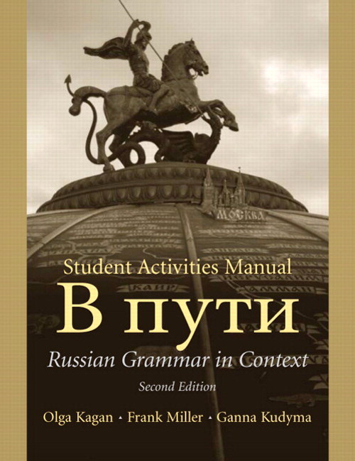 Cover image for Student Activities Manual, 2nd Edition