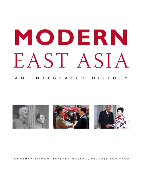 Modern East Asia: An Integrated History, CourseSmart eTextbook