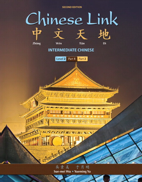 Cover image for Character Book for Chinese Link: Intermediate Chinese, Level 2/Part 1, 2nd Edition