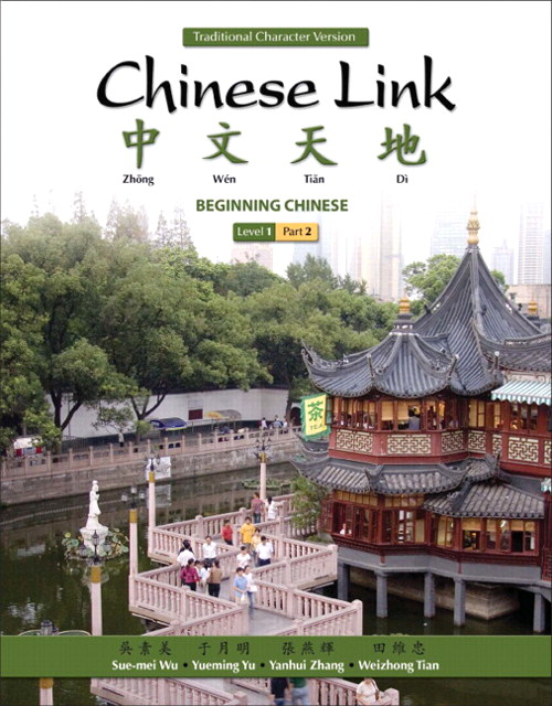 Chinese Link: Beginning Chinese, Traditional Character Version, Level 1/Part 2, CourseSmart eTextbook, 2nd Edition