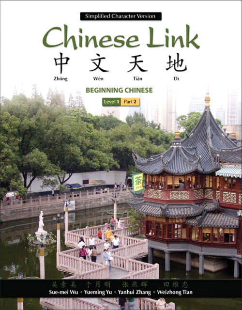 Chinese Link: Beginning Chinese, Simplified Character Version, Level 1/Part 2, CourseSmart eTextbook, 2nd Edition